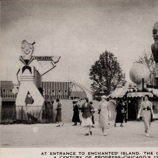 The entrance to the Enchanted Island, where Peggy performed during the World's Fair.