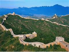 Leiter great wall